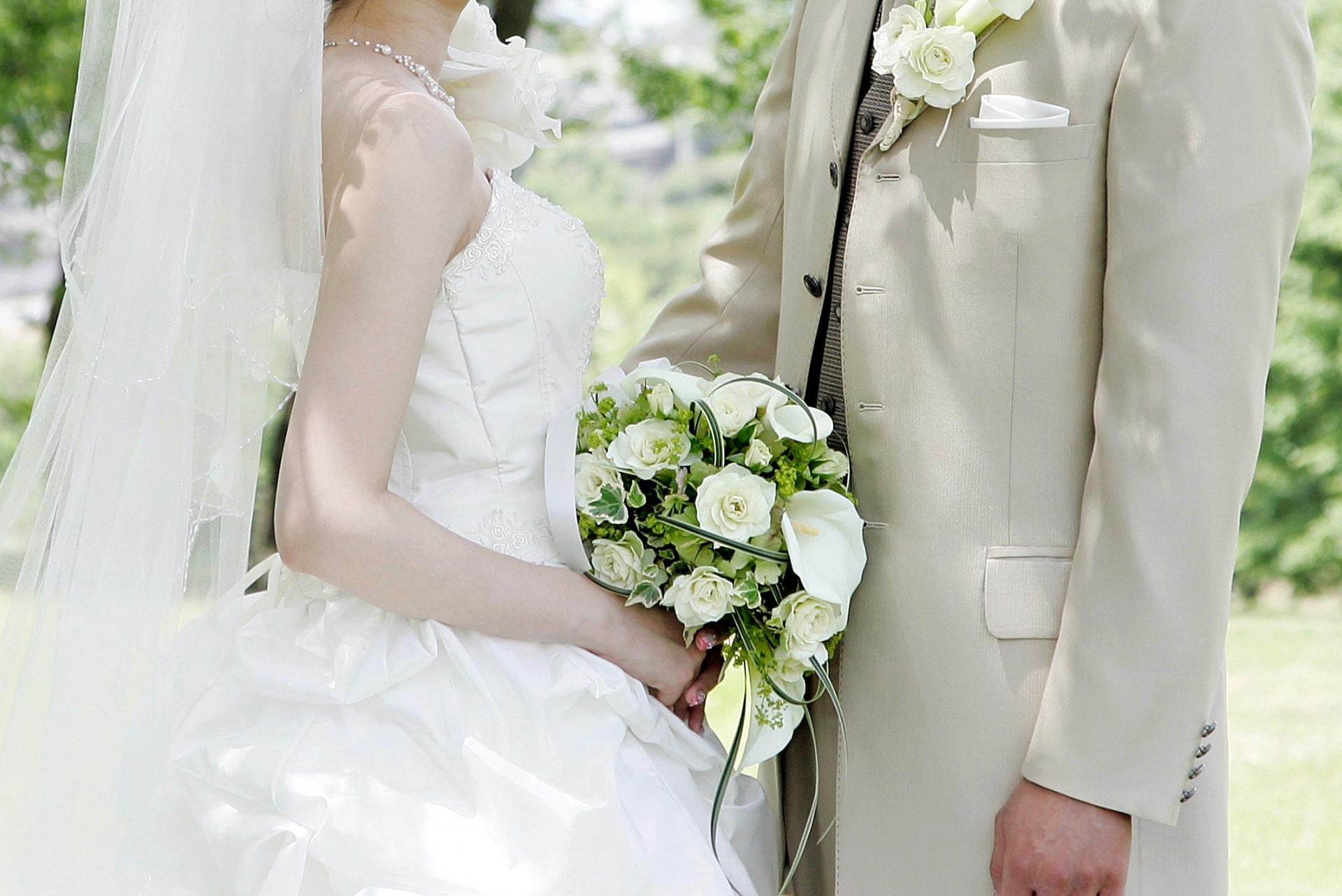 配偶者が受けられる特例