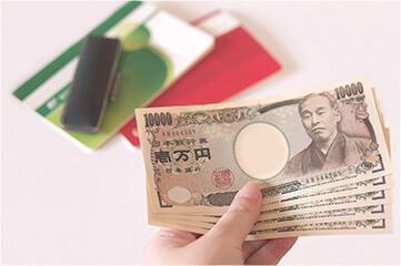 融資の検討