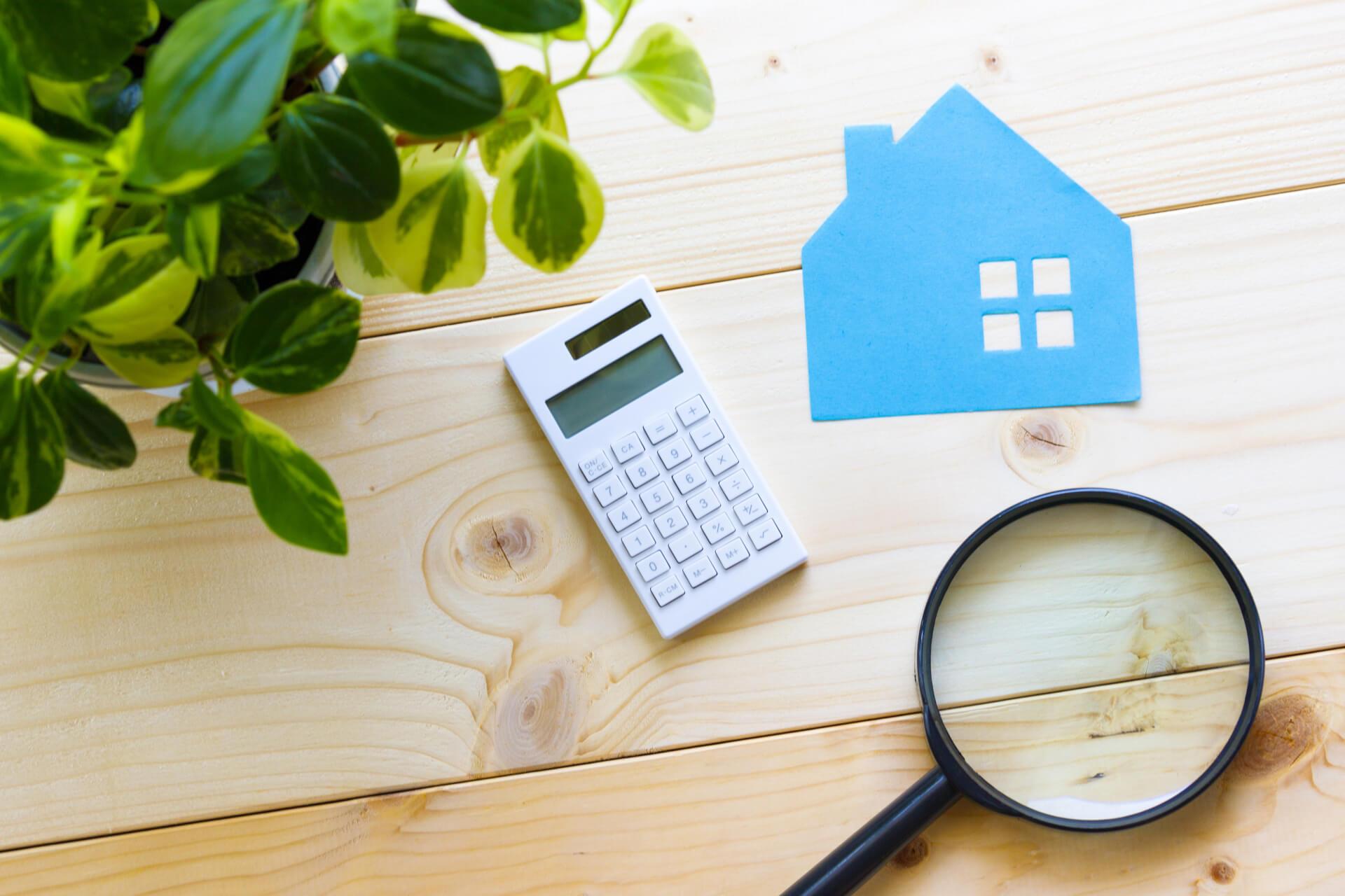 財産の評価