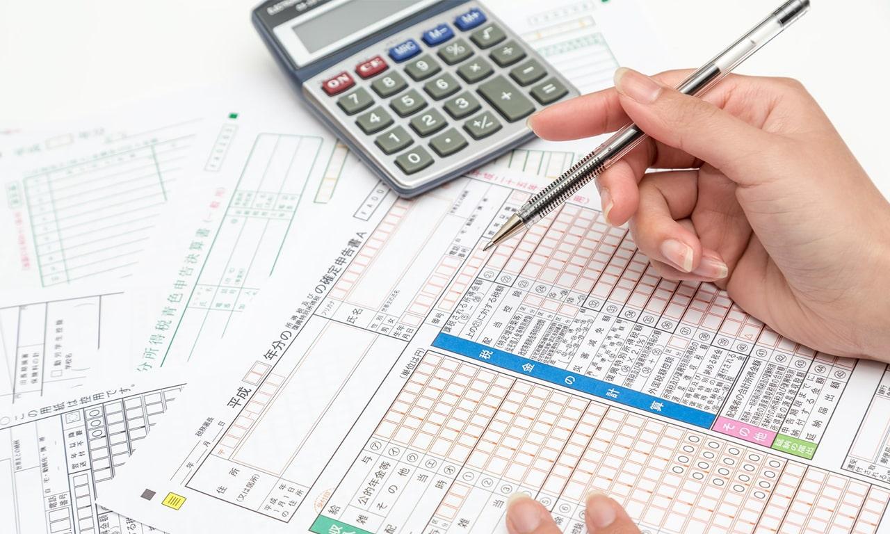 故人の準確定申告は、相続税申告の前に